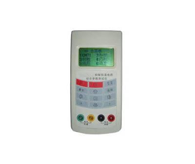 kvzd-2轨道电路故障诊断仪